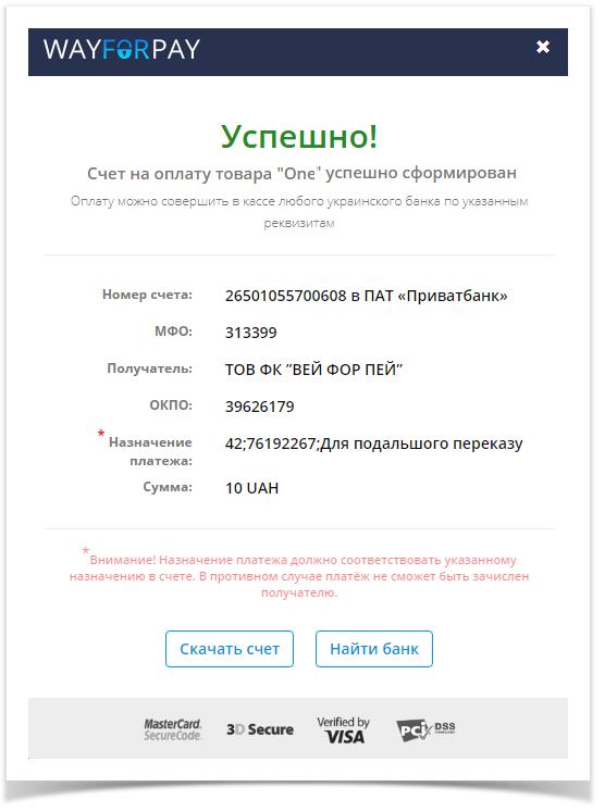 https://wfp-help.s3.eu-central-1.amazonaws.com/1573129533_1%20wijet.png