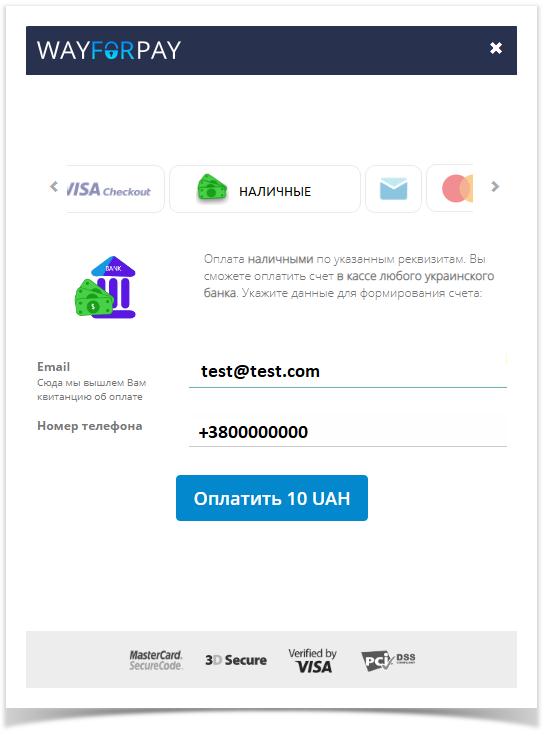 https://wfp-help.s3.eu-central-1.amazonaws.com/1573129554_2%20wijet.png